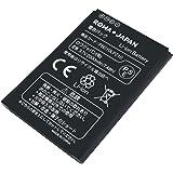 【ロワジャパンPSEマーク付】EMOBILE イーモバイル Pocket WiFi GL10P 303HW の PBD10LPZ10 HWBBY1 互換 バッテリー