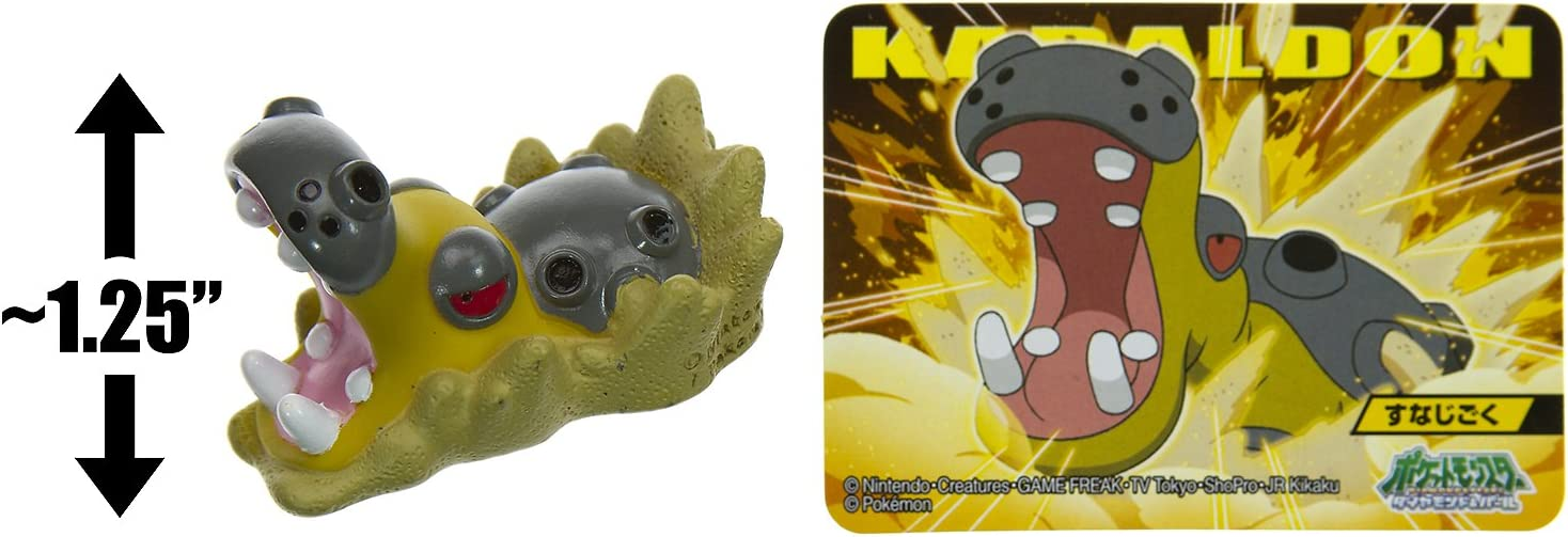 Pokemon Hippowdon #486 Japanese Import ~1.25 Mini-Figure Kids DP Ultimate Technique Edition Series #5