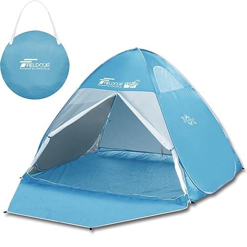 ロゴスのROSY サンドーム M-AIは、キャンプデビューに最適なファミリー向けテント。リングピンを通す必要がないため、簡単に組み立てができる。  室内には。小物を収納できるポケットが備わっている。持ち運びに便利な収納バッグ付き。