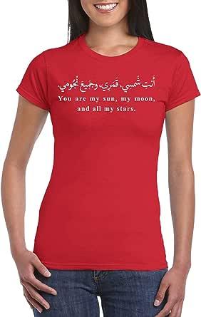 تيشيرت بنات قيلدان احمر تصميم - اقتباس - انت شمسي