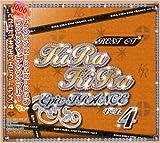 Vol. 4-Best of Kirakira Epic Trance