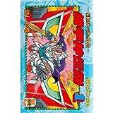SD Gundam Gaiden Knight Gundam armor God Legend (comic bonbon) (1993) ISBN: 4063216802 [Japanese Import]