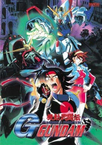 (Burning Gundam's Great Triumph! A Hopeful Future. Ready, Go!)
