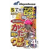 ハヤブサ(Hayabusa) コンパクトロッド 簡単ウキ釣りセット(堤防用) S HA176