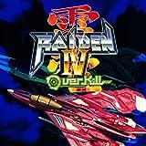 Raiden IV: Overkill - PS3 [Digital Code]