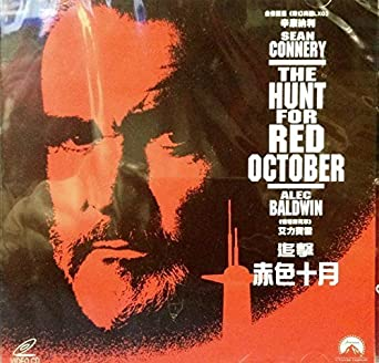 Amazon Com The Hunt For Red October 1990 By Detlamac Version Vcd In English W Chinese Subtitles Imported From Hong Kong By Alec Baldwin Scott Glenn Sean Connery Movies Tv