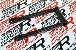 (2007-2008) Suzuki GSXR 1000 GSXR1000 Black Rear Height Lowering Links Dog Bone Adjusters Adjustors