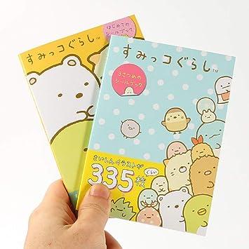 Amazon.com: Aimeio - 2 paquetes de 670 pegatinas de dibujos ...