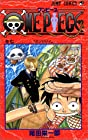 ONE PIECE -ワンピース- 第7巻