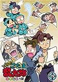 Nintama Rantaro - Selection Anokoro No Dan Sono 4 [Japan LTD DVD] FCBC-192