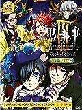 Black Butler : Kuroshitsuji III : Book of Circus Vol. 1-10 END (DVD, Region All) Japan Japanese Anime / English Subtitles