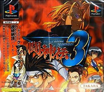 Amazon Com Battle Arena Toshinden 3 Japan Import Video Games