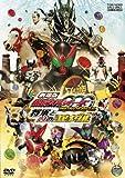 Masked Rider Ooo - Movie Wonderful Shougun To Nijyuuichi No Core Medal [Japan DVD] DSTD-3452