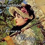 Gospozha Bovari | Gustave Flaubert