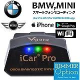 BimmerOption Vgate iCar Pro WIFI スマホでかんたんコーディング for BMW MINI 日本語マニュアル付・TVナビキャンセラー・デイライト等の施工可能