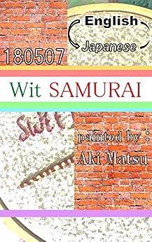 Wit SAMURAI-180507-Sugar crystals