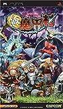 Goku Makaimura / Ultimate Ghosts 'n Goblins [Japan Import]
