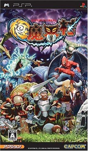 Goku Makaimura / Ultimate Ghosts 'n Goblins [Japan Import] by Capcom