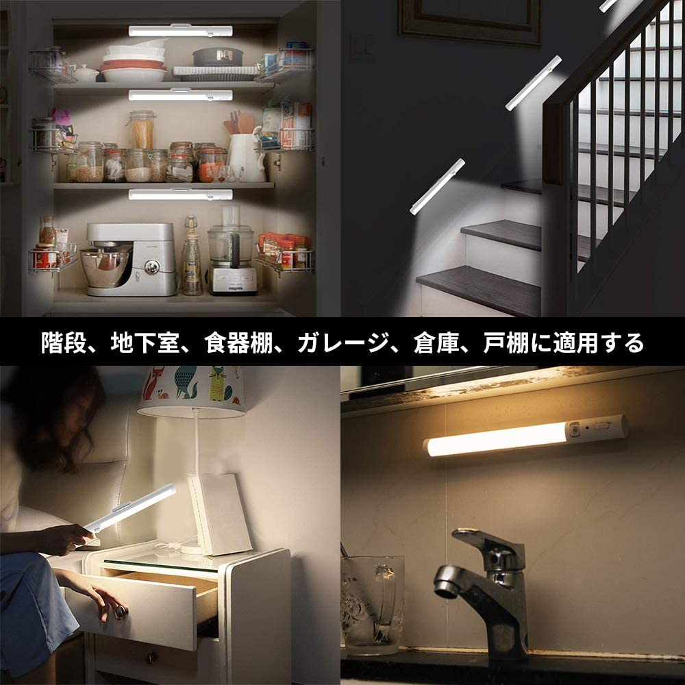 Motion Sensor Under Cabinet Light Magnetic Stick-Anywhere Night Light Bar with Large Battery for Stairs,Wardrobe,Kitchen,Hallway LED Closet Light
