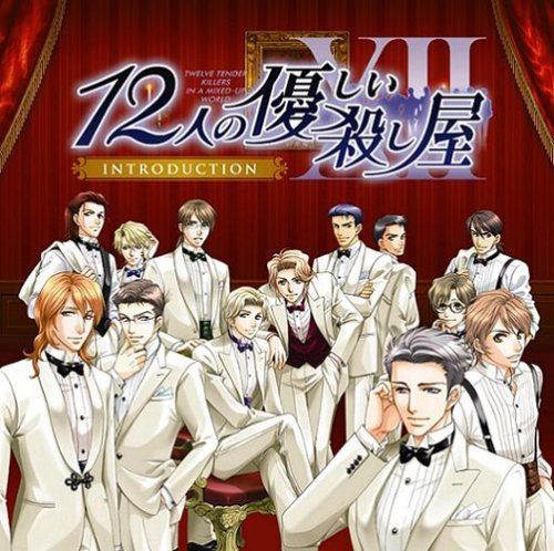 CD : Yasashii Koroshiya - Introduction (Japan - Import)