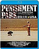 懲罰大陸★USA [Blu-ray]