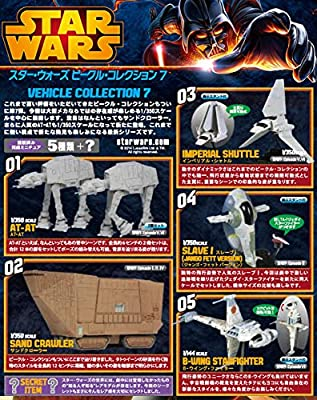 Star War Ships & Vehicles, F-toys, 1pk , 1/144 & More Scale. Randomly Picked #71140