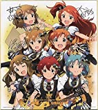The most lottery Idol Master million live! BELIEVE MY DRE @ M !! MEMORY F Award autographed colored paper [NAGOYA] separately