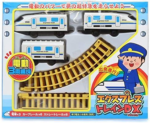 オンダ 電車 おもちゃ エクスプレストレイン 電動式