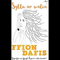 Syllu ar Walia (Welsh Edition)