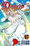 Dreams(67) (講談社コミックス)