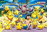 Ensky Pokemon The Movie: Hoopa & The Clash of Ages - Lots of Pikachu Jigsaw Puzzle (108 Piece)