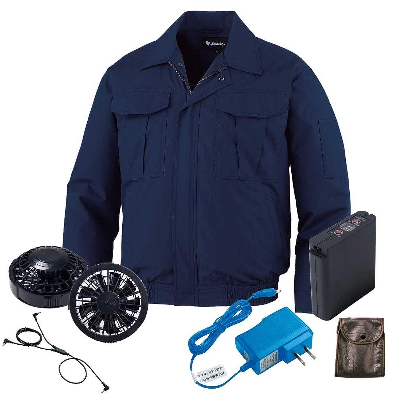空調服 ブルゾン黒ファンバッテリーセット 87022 自重堂 B07D78L3FV 11ネービー M