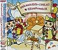 pop'n music 13 カーニバル AC CS pop'n music 11 オリジナルサウンドトラック