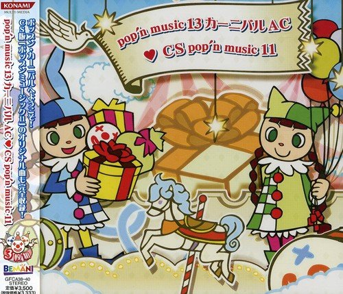 val Pop'n Music (Original Soundtrack) (Pop N Music Cd)