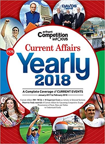 Current Affairs December 2014 (pdf Compilation )