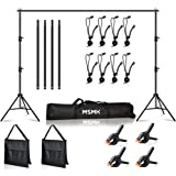 MsMk Photo Video Studio Backdrop Stand with 8 Spring & 4 Clips, 6.5ft x 10ft Adjustable Muslin Background Support System Kit