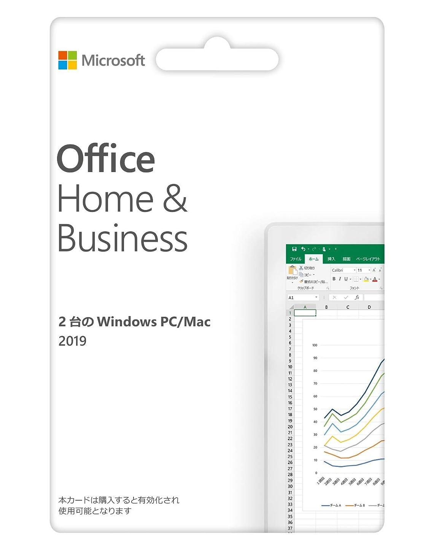 軽く手のひら海洋Microsoft Office 365 Solo (最新 1年版)|オンラインコード版|Win/Mac/iPad|インストール台数無制限(同時使用可能台数5台)