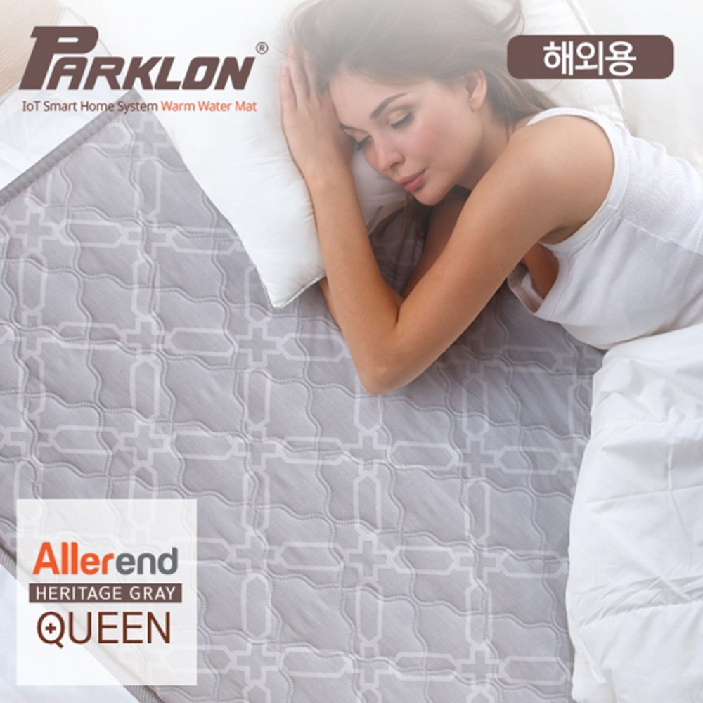 Parklon Allerend Heritage Gray Onsu Mat(Electric Water Warming Mattress Pad)_Queen Size_110v by Parklon