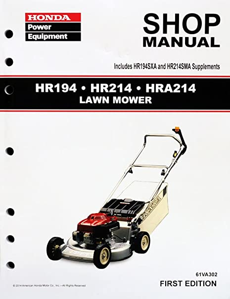 Honda HR194 HR214 HRA214 Lawn Mower Service Repair Shop Manual