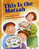 This Is the Matzah, Abby Levine, 0807578851