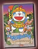 Doraemon Y El Imperio Maya [Import espagnol]