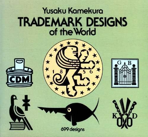 trademark-designs-of-the-world