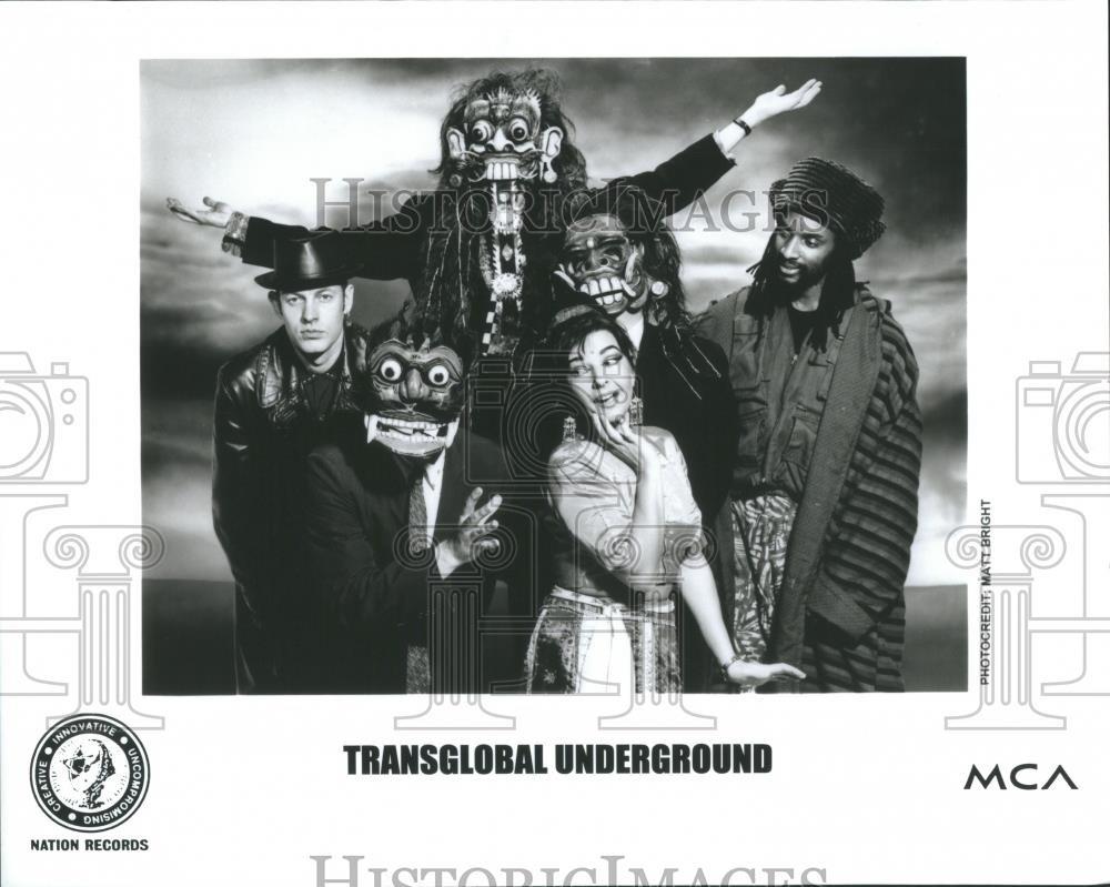 1997 prensa fotos Transglobal Metro - rrs84741: Amazon.es: Hogar