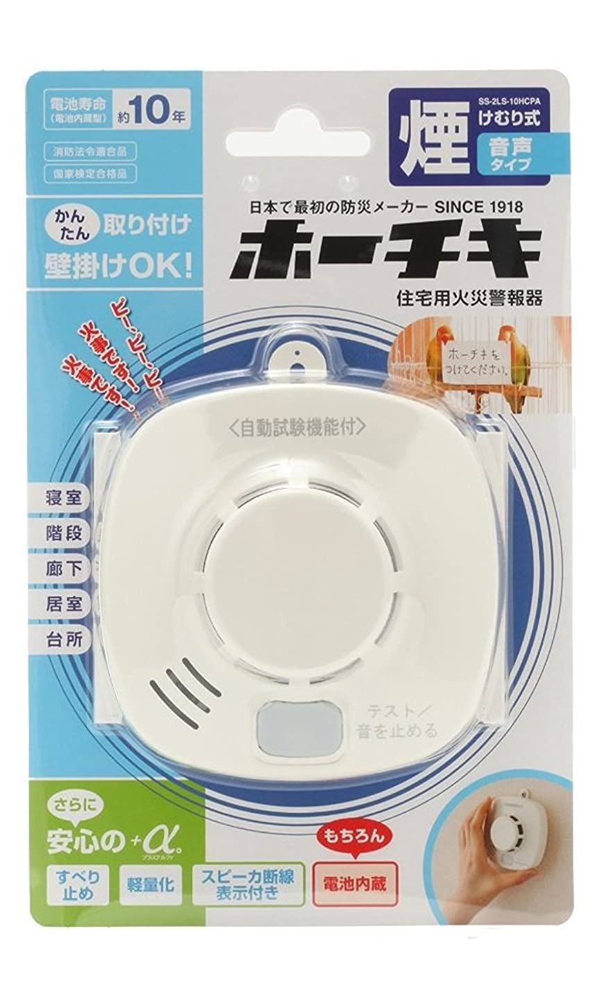 ずっと不規則なアジア人パナソニック(Panasonic) 住宅用火災警報器 けむり当番 薄型2種 お得な4個セット(電池式?移報接点付き)(警報音?音声警報機能付) SHK38453*4 クールホワイト
