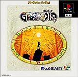 Grandia (PlayStation the Best) [Japan Import]