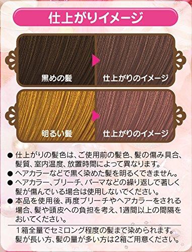 髪色は赤茶がかわいい!市販ヘアカラーまとめ!【明るめ・暗め