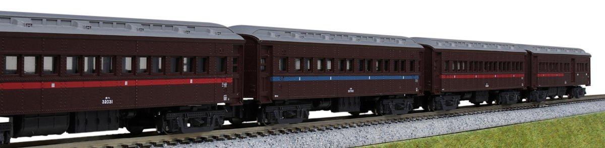 【日本限定モデル】 KATO 鉄道模型 Nゲージ オハ32000形 4両セット KATO 特別企画品 特別企画品 10-1344 鉄道模型 客車 B01ABSGF18, Bid Land:366e8b22 --- a0267596.xsph.ru