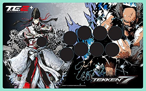 amazon com tekken 7 authorized special white faceplate fight stick