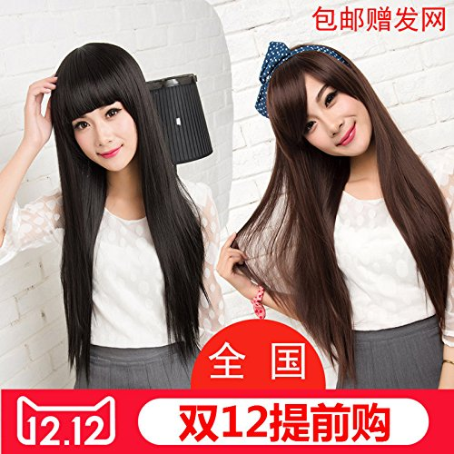 Girls with long straight hair oblique handsome long-haired girl in black bangs wig lifelike Miss Gao Wensi -