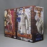 One Piece DX Figur die Grandline MEN vol.17 zwei Arten von Courchevel Godo Flamingo (Japan-Import)